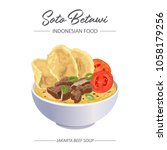 beef soup soto betawi. the... | Shutterstock .eps vector #1058179256