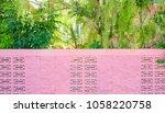 pastel pink tropical retro... | Shutterstock . vector #1058220758