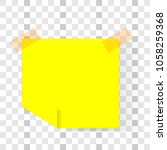 note paper sheet or sticky... | Shutterstock .eps vector #1058259368