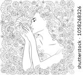 anti stress coloring with a...   Shutterstock .eps vector #1058268326
