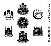 ramadan kareem badge or label...   Shutterstock .eps vector #1058278982