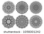 set of mandala indian floral... | Shutterstock .eps vector #1058301242