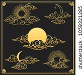 oriental clouds  sun and moon.... | Shutterstock .eps vector #1058321285