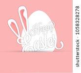 easter greeting card background. | Shutterstock .eps vector #1058328278