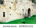Small photo of View of fort exterior and stonewall, Greece