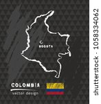 map of colombia  chalk sketch... | Shutterstock .eps vector #1058334062
