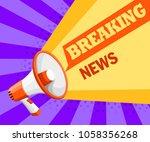 colorful white megaphone.... | Shutterstock .eps vector #1058356268