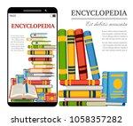 smartphone with digital books.... | Shutterstock .eps vector #1058357282