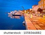 town of porec waterfront...   Shutterstock . vector #1058366882