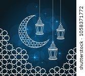 ramadan greeting card on blue... | Shutterstock .eps vector #1058371772