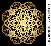 mandala. arabesque. gold round...   Shutterstock .eps vector #1058409545