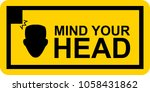 sign artwork mind your head | Shutterstock .eps vector #1058431862