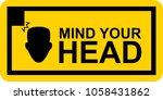 sign artwork mind your head | Shutterstock .eps vector #1058431862