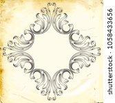 retro baroque decorations... | Shutterstock .eps vector #1058433656