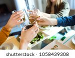 close up of four young women... | Shutterstock . vector #1058439308