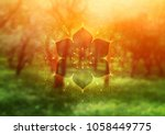 template of banner  horizontal... | Shutterstock .eps vector #1058449775