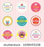 set of round birthday. for... | Shutterstock .eps vector #1058455238