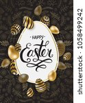 happy easter lettering... | Shutterstock .eps vector #1058499242