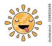 kawaii sun icon   Shutterstock .eps vector #1058502698