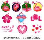 flamingo stickers set | Shutterstock .eps vector #1058506802