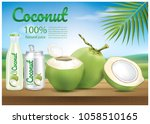 coconut water ads illustration... | Shutterstock .eps vector #1058510165