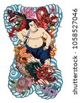 japanese samurai with koi carp... | Shutterstock .eps vector #1058527046