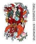 japanese samurai with koi carp... | Shutterstock .eps vector #1058527082