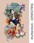japanese samurai with koi carp... | Shutterstock .eps vector #1058527856