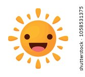 kawaii sun icon | Shutterstock .eps vector #1058531375
