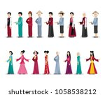 chinese culture people... | Shutterstock .eps vector #1058538212
