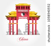 chinese culture architecture... | Shutterstock .eps vector #1058540552