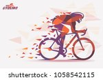 cycling race stylized... | Shutterstock .eps vector #1058542115