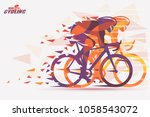 cycling race stylized... | Shutterstock .eps vector #1058543072