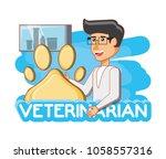 veterinary poster icon | Shutterstock .eps vector #1058557316
