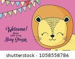 baby shower design | Shutterstock .eps vector #1058558786