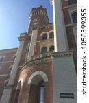 ministry of defense vienna... | Shutterstock . vector #1058599355