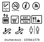 sign in the department store | Shutterstock .eps vector #105861578