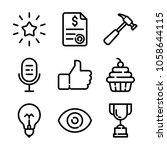 essentials icon set | Shutterstock .eps vector #1058644115