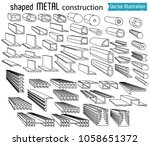 types of concrete and steel... | Shutterstock .eps vector #1058651372