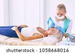 permanent makeup for eyebrows....   Shutterstock . vector #1058668016