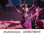 2nd march 2018 mathura india  ... | Shutterstock . vector #1058678045