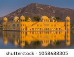 jal mahal water palace in the... | Shutterstock . vector #1058688305