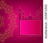 islamic religious design. jpeg... | Shutterstock .eps vector #105871502
