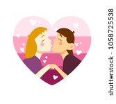 heart emblem with cartoon image ... | Shutterstock .eps vector #1058725538