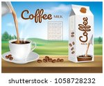 coffee ads.illustration vector | Shutterstock .eps vector #1058728232