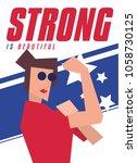 """strong is beautiful"" modern...   Shutterstock .eps vector #1058730125"