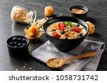 muesli on bowl for breafast | Shutterstock . vector #1058731742
