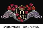 classical embroidery wings and... | Shutterstock .eps vector #1058736932