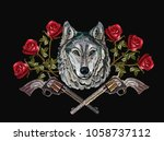 embroidery wolf  crossed guns... | Shutterstock .eps vector #1058737112