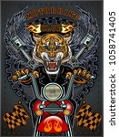 vintage motorcycle label with... | Shutterstock .eps vector #1058741405